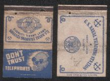 Patriotic wartime bookmatch covers & military postcard
